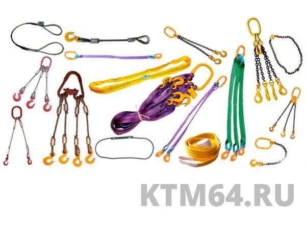 Текстильные, цепные и канатные стропы