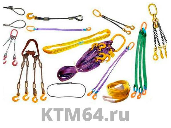Заказать цепные и текстильные стропы